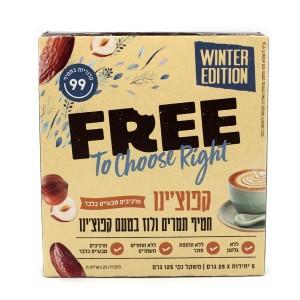 חטיף תמרים ולוז בטעם קפוצ׳ינו Free – מבצע 2 ב-34 ש״ח