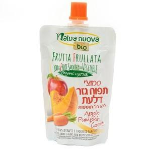 סמוזי תפוח, גזר ודלעת אורגני 3 יח׳ ב- 12 ש״ח