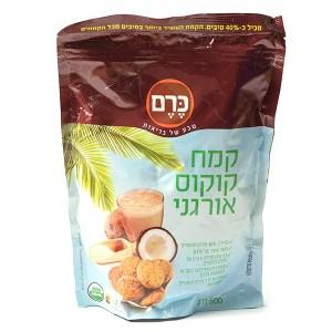 קמח קוקוס אורגני 500 גרם – הכרם