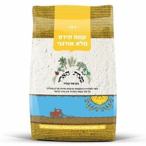 קמח תירס מלא אורגני 1 ק״ג – מנחת הארץ