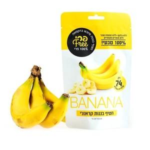 חטיף בננה קראנצ׳י 100% פרי