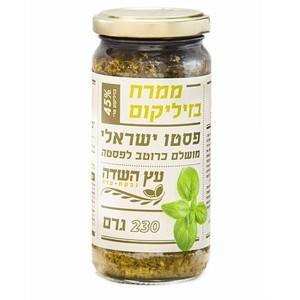 ממרח פסטו ישראלי – עץ השדה – 2 יח׳ ב-35 ש״ח