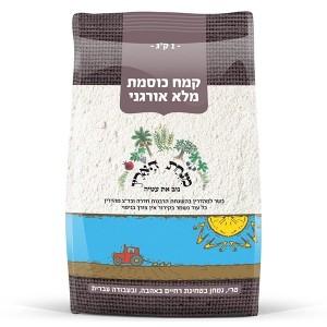 קמח כוסמת מלא אורגני 1 ק״ג – מנחת הארץ