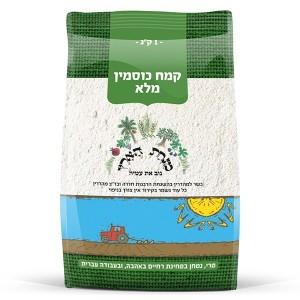 קמח כוסמין מלא 1 ק״ג – מנחת הארץ