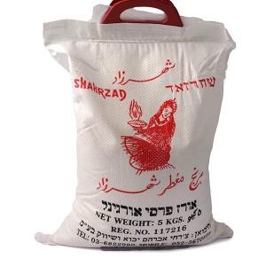 אורז פרסי 5 ק״ג – שחרזאד