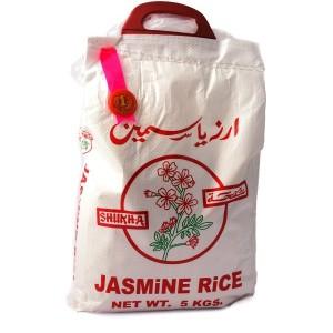אורז יסמין מטבע 5 ק״ג – Shukha