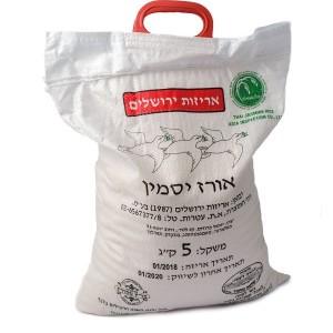אורז יסמין יונים 5 ק״ג – אריזות ירושלים