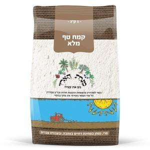 קמח טף מלא 1 ק״ג – מנחת הארץ