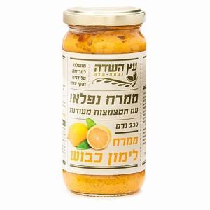 ממרח לימון כבוש עץ השדה
