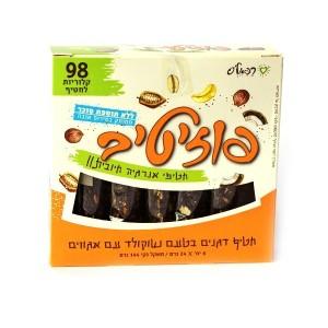 חטיף דגנים בטעם שוקולד עם אגוזים – פוזיטיב