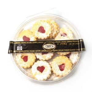 עוגיות לבבות ריבה (נעמה) – 2 יח׳ ב- 40 ש״ח